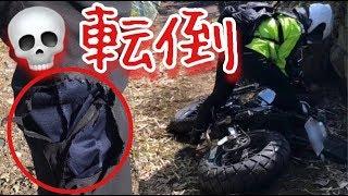 """【バイク女子】激突🔰まさかの初転倒❗️災難だらけツー 後編""""モトブログ"""""""