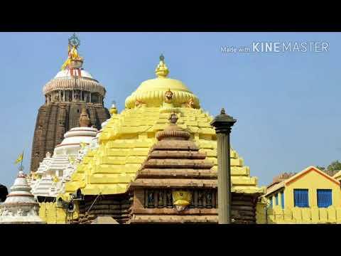 Chaturbhuja Jagannath