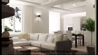 видео Спальное место на кухне: как обустроить кухню со спальным местом?