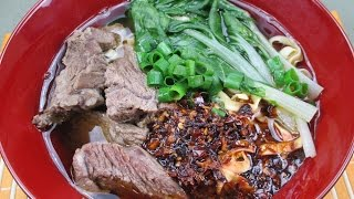 Homemade Spicy Beef Noodle Soup