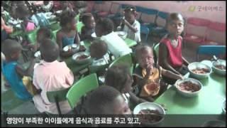 [아이티 지진 1주기 캠페인] Zanmi,Haiti - 친구가 되어주세요!