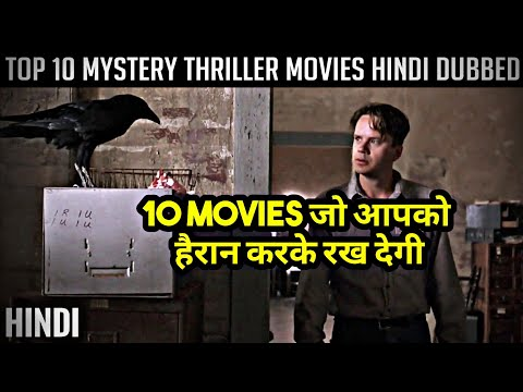 Top 10 Mystery Thriller Movies Hindi Dubbed | top ten one place Mystery Movie Hindi | HollywoodSquad