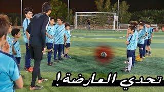 تحديات مع أخوان بشار!! | اللي يجيب الكورة فالعارضة له جائزة🎁