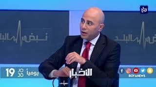 المومني .. الحكومة تعمل على توجيه الدعم لمستحقيه وليس رفع الدعم - (29-10-2017)