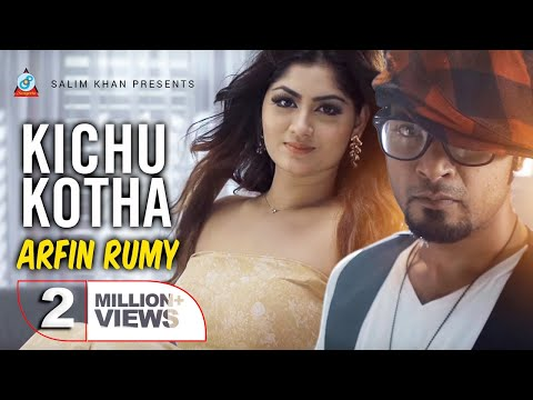 Kichhu Kotha Akashe Pathao by Arfin Rumey | Eid Special full video song 2015