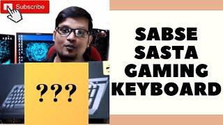 #Tech Talk 6 : SABSE SASTA MECHANICAL GAMING BRANDED KEYBOARD ( HINDI )