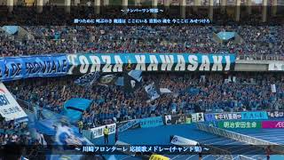 2019.8.4 vs松本山雅FC 等々力 ▪︎ご意見ご要望 https://twitter.com/evo...