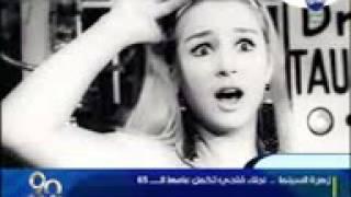 شاهد.. زهرة السينما نجلاء فتحي تكمل عامها الـ 65