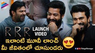 RRR Launch BEST Moments | Jr NTR | Ram Charan | SS Rajamouli | Prabhas | Chiranjeevi | MM Keeravani