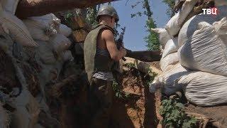 Донбасс. Замороженный конфликт. Специальный репортаж