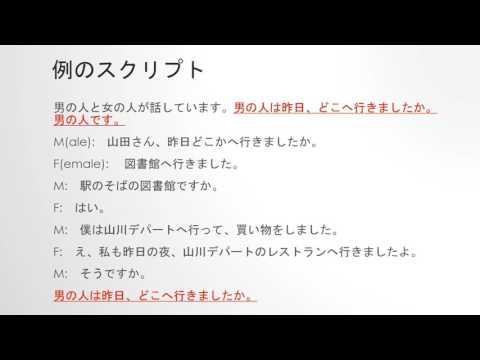 Japanese-Language Proficiency Test (JLPT) N5 #22