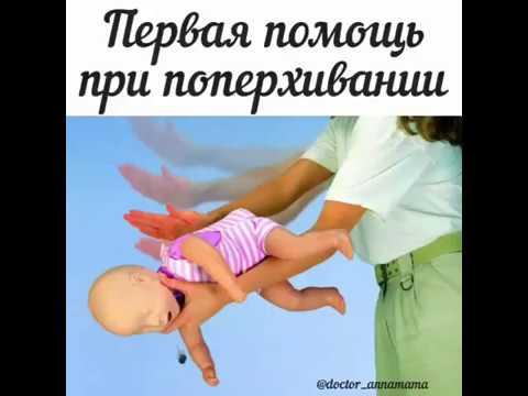 Частая рвота у детей -