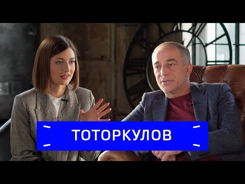 """Алий Тоторкулов  —  """"Эльбрусоид"""", Навальный, Темрезов / Zoom"""