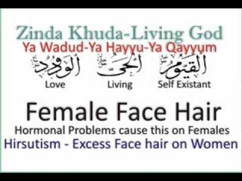 Female Facial Hair say Shifa - YouTube