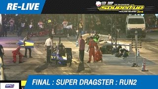 FINAL DAY 2 | SUPER DRAGSTER  | RUN2 | 26/02/2017 (2016)