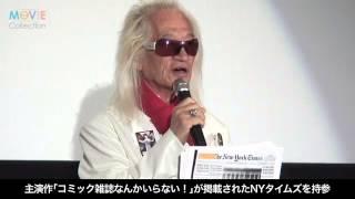 内田裕也「リッチマンは矢沢と布袋くらい」とロックは勧めず thumbnail