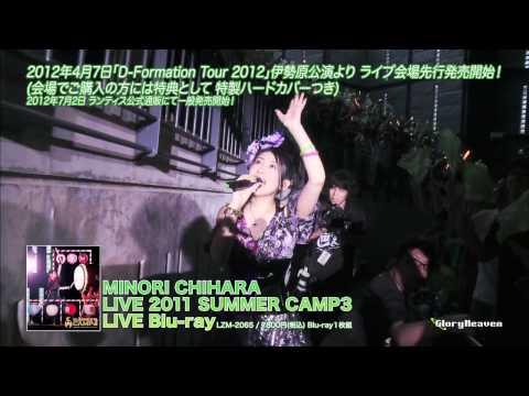 2011年8月5~7日に行われた野外ライブ「SUMMER CAMP3」のBlu-rayを、「D-Formation」ツアー各会場で先行販売! ライブ最終日の8月7日の模様を収録したBlu-...