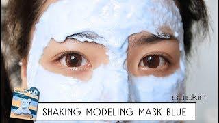 SHAKE & MIX 💦 Shaking Modeling Mask Blue SUISKIN (REVIEW) | Erna Limdaugh