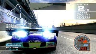 【RIDGE RACER 7】ONLINE BATTLE 16/06/10 - フィエラ(CAT.1) x ベイサイドフリーウェイR【HD】