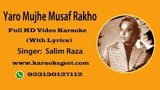 Yaro mujhe maaf rakho Video karaoke with lyrics