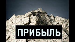 Сколько можно заработать на сайте?! ОЖИДАНИЯ и РЕАЛЬНОСТЬ