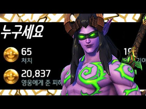 65 ELIMS - WHORU PRO GENJI! [ OVERWATCH SEASON 18 TOP 500 ]