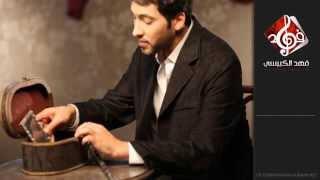 أغنية سولف غلا فهد الكبيسي
