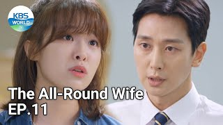 The All-Round Wife | 국가대표 와이프 EP.11 | KBS WORLD TV 211025