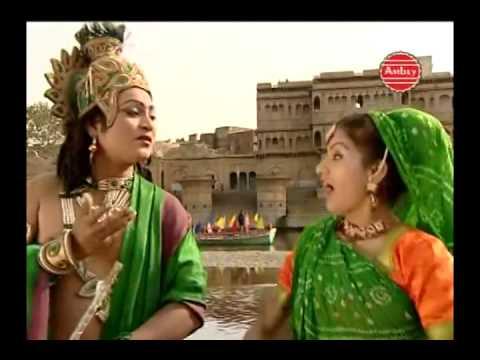 Kanha Barsane Mein Aa Jaiyo || HD || Full Song || Meri Murali || #Ambeybhakti