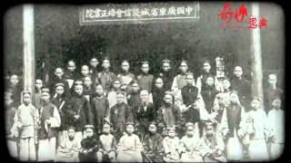 身心美《奇妙恩典》- 香港培正小學 活出信仰 , 第34期,