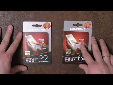 Карты памяти MicroSD Samsung EVO Plus - как проверить на подделку?