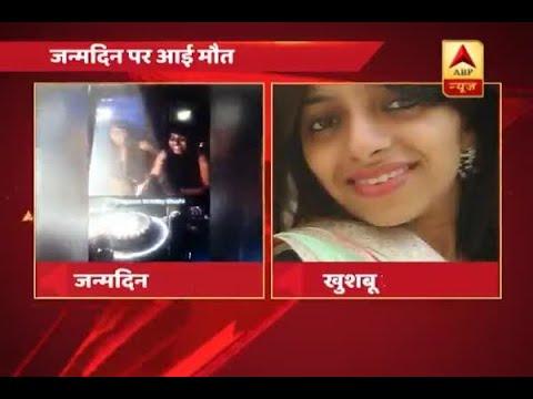 Mumbain suku puoli video