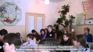 Видеоурок учителя начальных классов Агишевой Т.А.