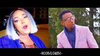 AWALE ADAN & Amina Afrik | Walaal | - 2018 2018 OFFICIAL VIDEO