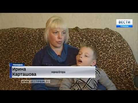 Егор Костенец, 8 лет, детский церебральный паралич
