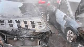 На улице Клубной Ярославля сгорело несколько иномарок