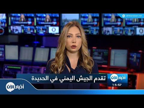 قوات الشرعية تسيطر على مركز الدريهمي في الحديدة  - نشر قبل 2 ساعة