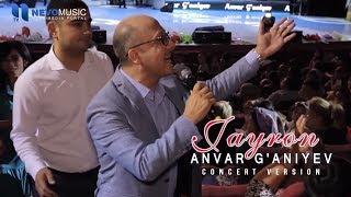 Anvar G'aniyev - Jayron (Konsert 2017)