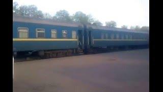 Поезд Киев Рахов(Поезд Поезд Киев Рахов., 2016-04-18T08:54:07.000Z)