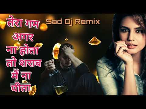 2018 Sad Dj Remix // Tera Gham Agar Na Hota // सबसे दर्द भरा गाना || Dj Remix 2018