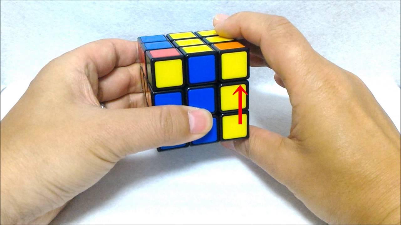 4 面 ルービック キューブ 攻略