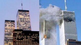 911 & The E-Team