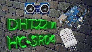 Arduino+MQTT+MajorDoMo DHT22 и HC SR04
