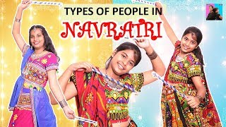 Types Of People In Navratri Garba l Funny Videos 2019 l Ayu And Anu Twin Sisters