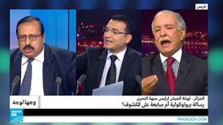 الجزائر - تهنئة الجيش لرئيس جبهة التحرير: