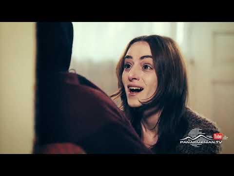 Սիրուն Սոնա, Սերիա 1 / Beautiful Sona / Sirun Sona