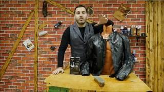 как самому покрасить кожаную куртку?