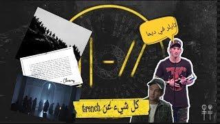 Dema Universe  عالم الديما /كلانسي / البشوب / twenty one pilots dmaorg