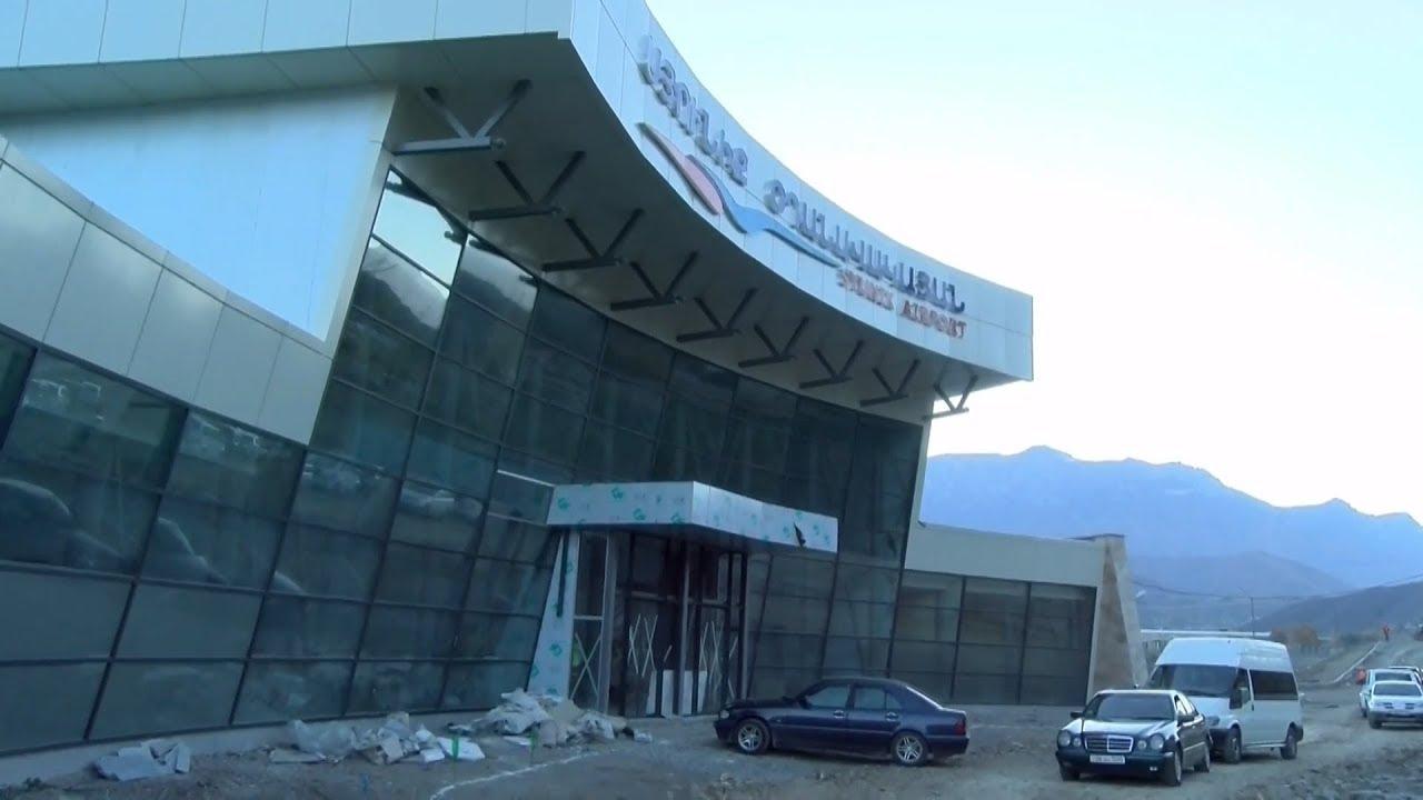 «ԽՍՀՄ սահմաններով՝ Կապանի օդանավակայանը մնում է հայկական տարածքում»