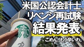 [vlog]勉強&筋トレ系会社員の平日ルーティン(心オレル編) #81 /Study Vlog